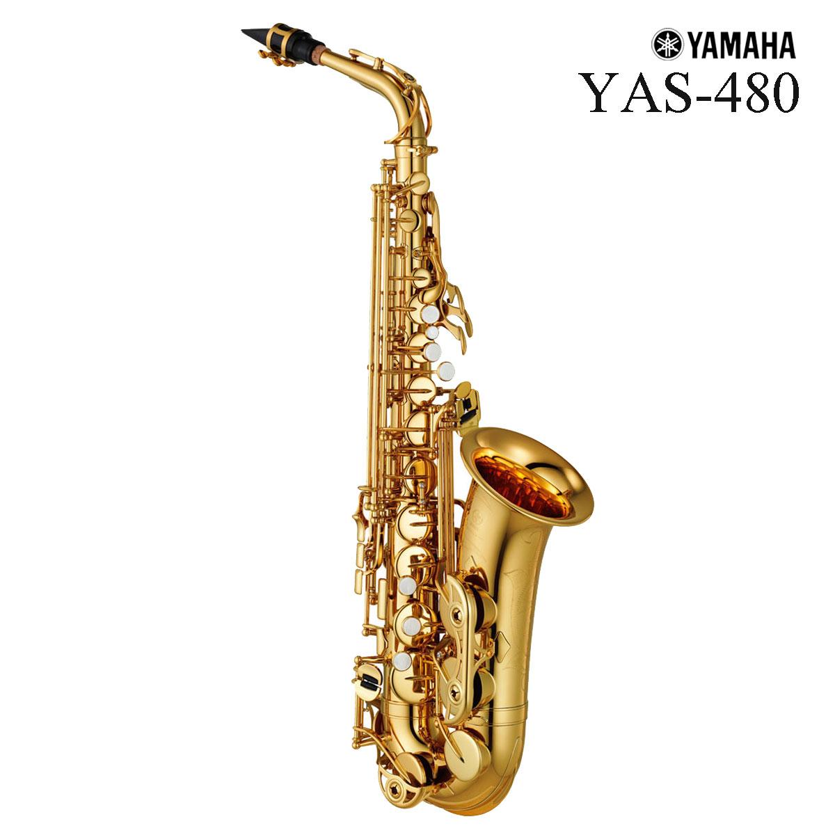 【在庫あり】YAMAHA / YAS-480 アルトサックス《倉庫保管新品をお届け※もちろん出荷前調整》《SET:79458》【5年保証】