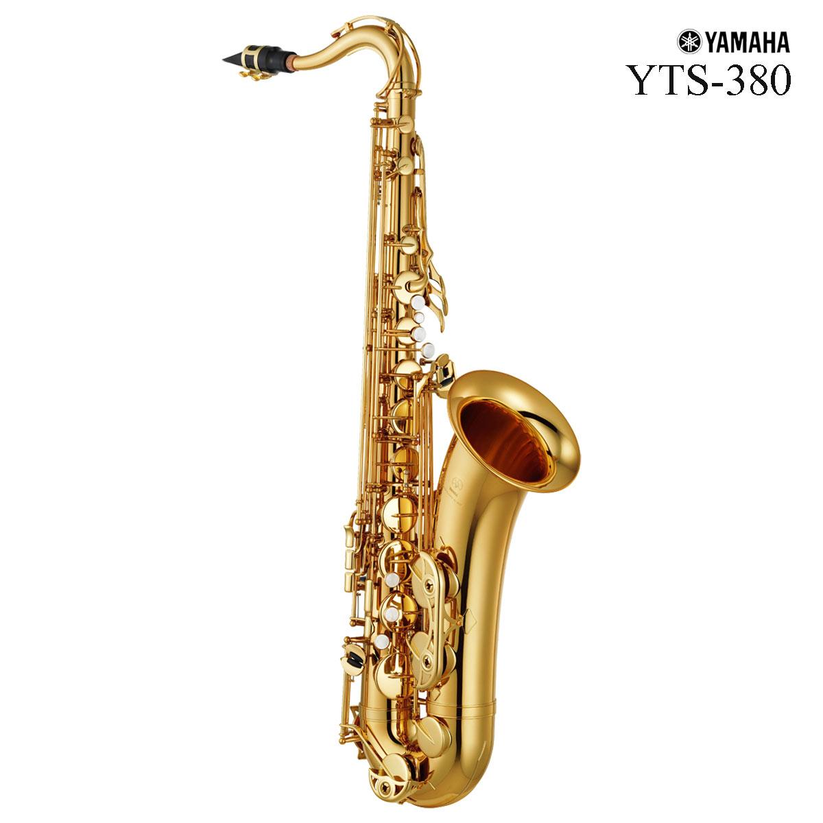 【在庫あり】YAMAHA / YTS-380 テナーサックス《倉庫保管新品をお届け※出荷前調整》【特典SET:79458】【5年保証】