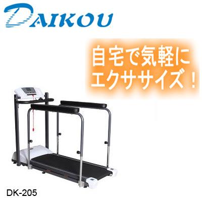 ダイコウ★ 低速電動ウォーカー(大型)【より広いストライドで室内ウォーキンク】