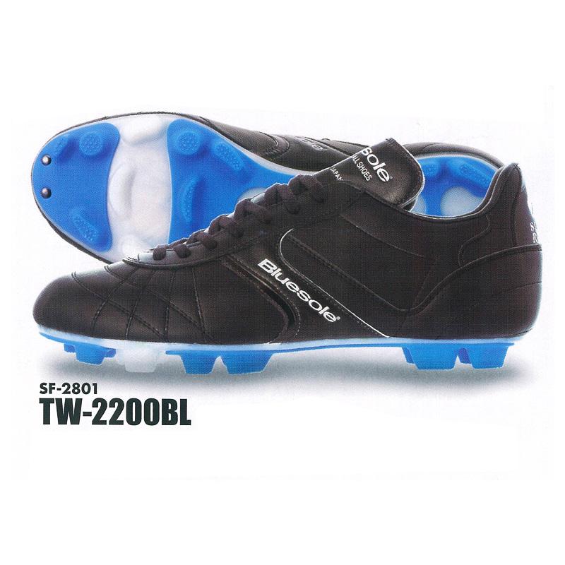 【10%OFF】TW-2200BL ラグビー スパイク スズキ SUZUKI ラグビーシューズ SF-2801