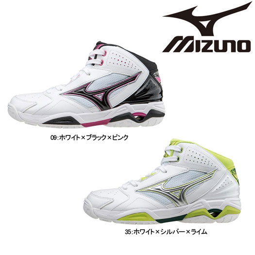 【20%OFF】ミズノ mizuno レディース(女性用)バスケットボール スパイク シューズ ウエーブプライド BB3(W1GB1550)