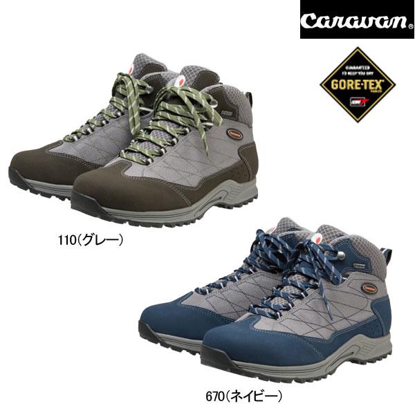 【キャラバン】 ハイキング ウォーキングシューズ 登山シューズ 防水性(0010110)