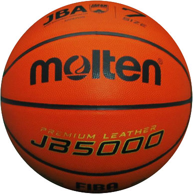 【molten】モルテン バスケットボール 7号検定球 B7C5000