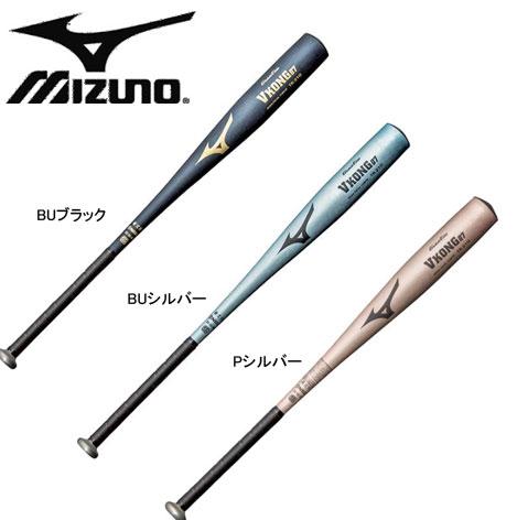 【ベースボール】野球 硬式バット【グローバルエリート】Vコング07(金属製/83cm/900g以上)1CJMH10883