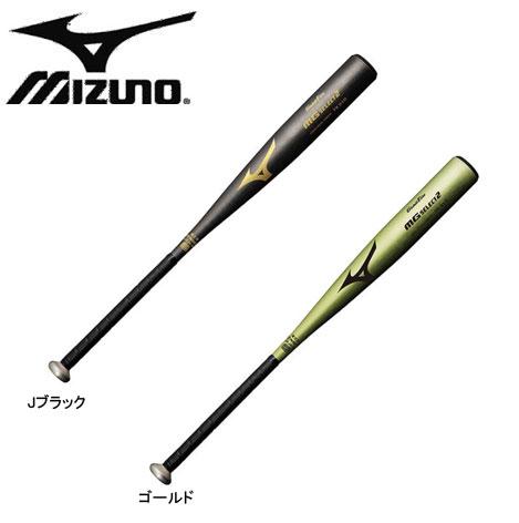 【ベースボール】硬式用【グローバルエリート】MGセレクト2(金属製 84cm 平均900g)1CJMH10284