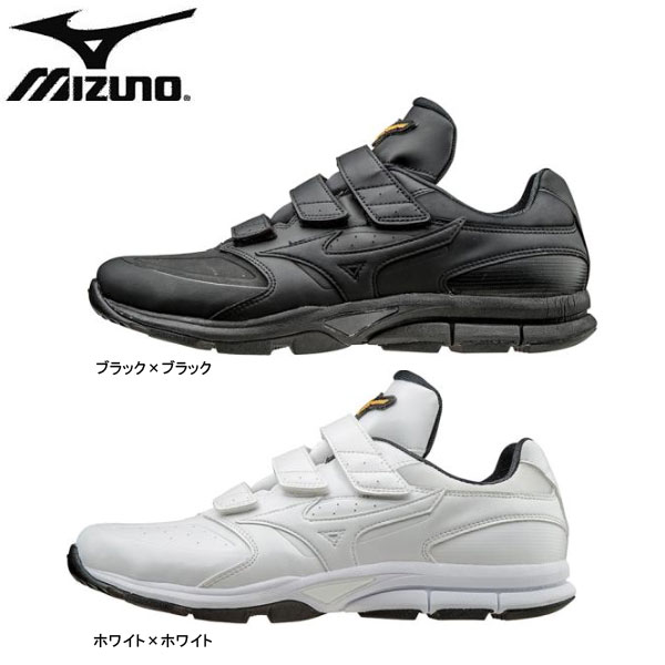 20%OFF【ベースボール】野球 シューズ トレーナー mizuno スパイク 11GT1601
