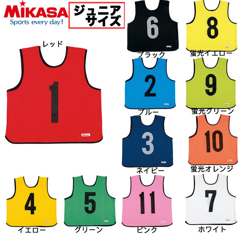 【mikasa/ミカサ】 ビブス ゲームジャケット ジュニアサイズ 10枚組 ビブス オールスポーツ GJL2