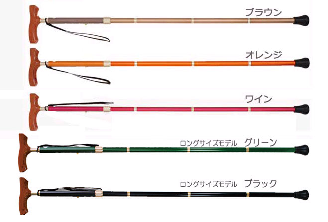 カイノス 杖 ステッキ カイノスT-1 フィット 折畳み式/長さ調節式 【シナノ】 ウォーキングステッキ