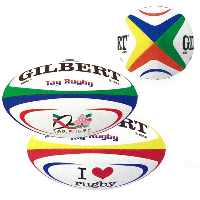 ラグビー ボール 日本限定 タグラグビー GILBERT スピード対応 全国送料無料 GB-9131 ギルバート 4号