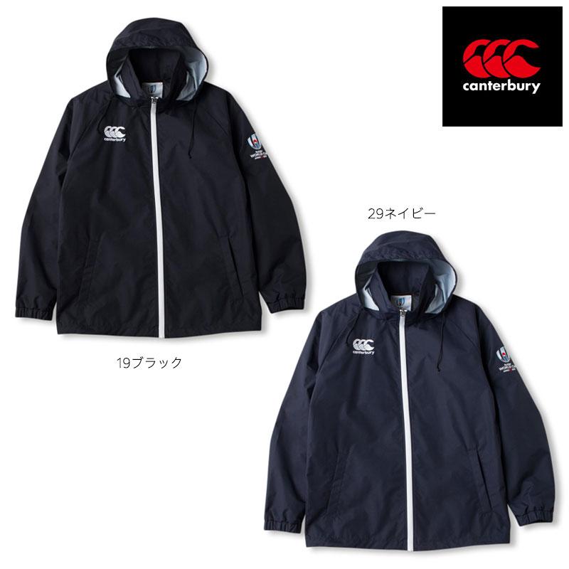 ラグビーワールドカップ2019TM日本大会 オフィシャルライセンス商品 カンタベリー ジャケット ブレーカー VWD79260 大会 試合 観戦 応援 ジャパン 日本代表 グッズ