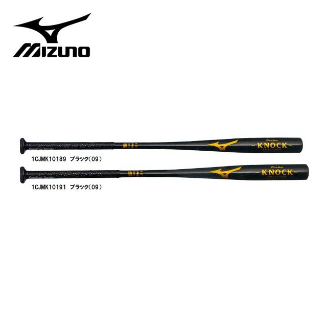 【ベースボール】 mizuno ミズノ 金属製 ノックバット ビクトリーステージ ノック 1CJMK101
