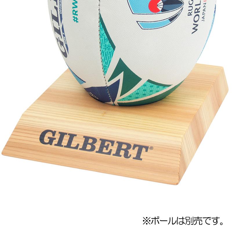 ギルバート ラグビーボールスタンド 正規品送料無料 GILBERT 世界の人気ブランド GB-9291