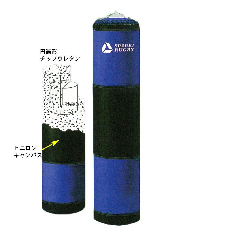 【7月1日開始 最大2,000円OFFクーポン&エントリーで最大1,200ポイント】SUZUKI スズキ ソフトタックルダミーLGR ジュニア用 (高さ:100cm 重量:8kg)受注生産 (SD-9021) ラグビー タックル練習