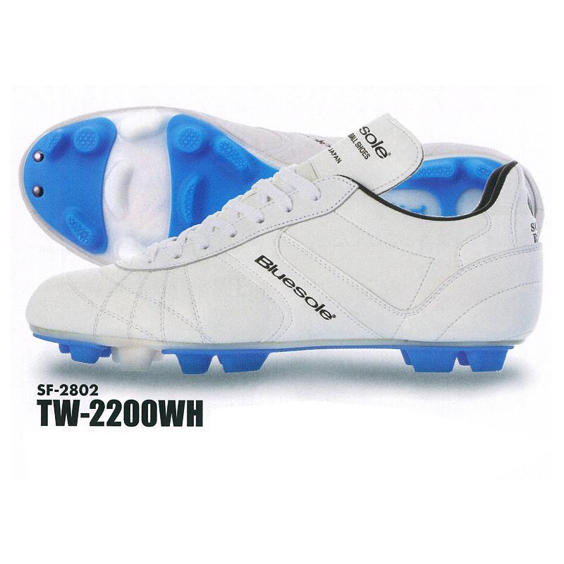 TW-2200WH ラグビー スパイク スズキ SUZUKI ラグビーシューズ SF-2802