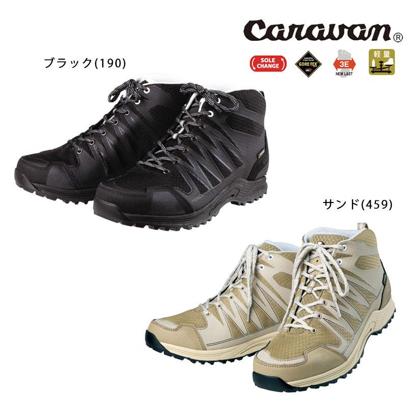 【キャラバン】トレッキングシューズ C1_LIGHT MID メンズ レディース(0010116)ブラック(190) サンド(459) トレッキング 登山 山 ハイキング ウォーキング