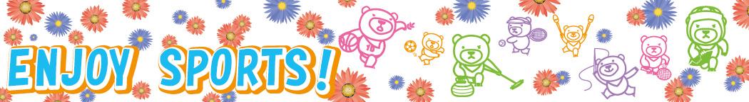 イシダスポーツ楽天市場店:スポーツ用品のことならおまかせ!