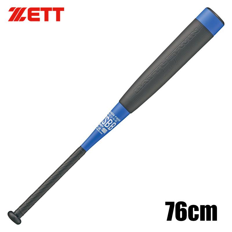 【即日発送】ZETT ゼット 少年 野球 軟式 バット FRP製 バトルツインST 76cm 540g ジュニア (BCT70076)