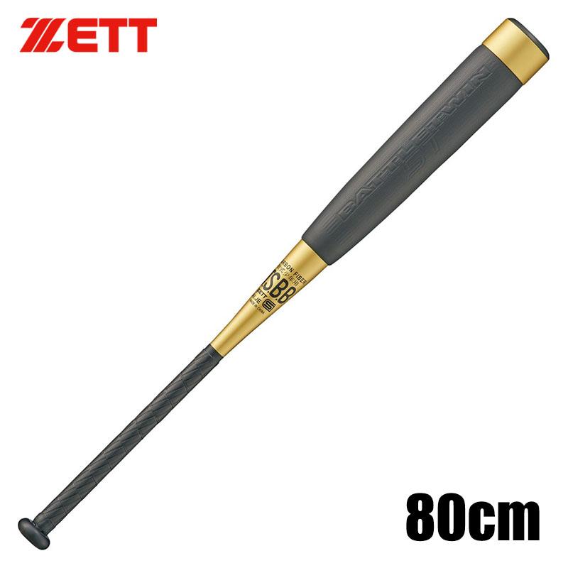ZETT バトルツインST 78cm 【即日発送】ZETT ゼット 少年 野球 軟式 バット FRP製 バトルツインST 80cm 560g ジュニア (BCT70080)