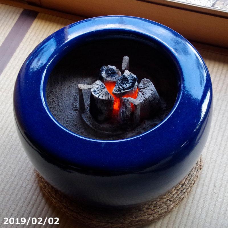 【あす楽対応】 信楽焼 火鉢 生子 15号 【送料無料】【産地直送】