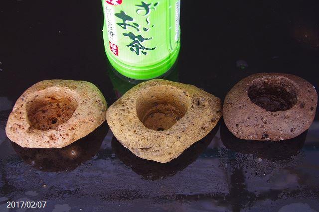 薩摩産 お買い得 軽石鉢 3ヶ組 SSS 販売実績No.1 おかまりも 山野草鉢 多肉植物鉢 苔盆栽 植木鉢