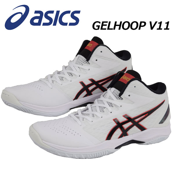 Asics Gelhoop V11 White Black Red Men Basketball Shoes Sneakers 1061a015-116 Clothing, Shoes & Accessories