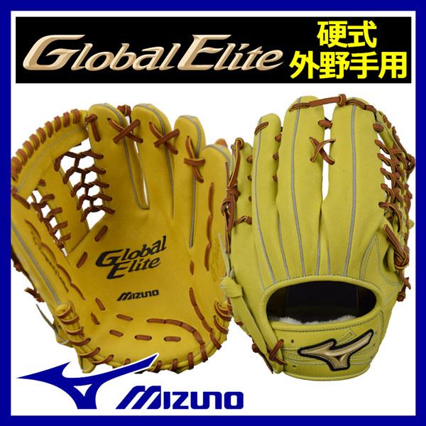 【限定カラーモデル!】【42%OFF!】ミズノ【MIZUNO】【GLOBAL ELITE】グローバルエリート G true ジートゥルー 硬式グラブ 外野手用 1AJGH14307 (野球用品/グローブ/高校生/高校野球)