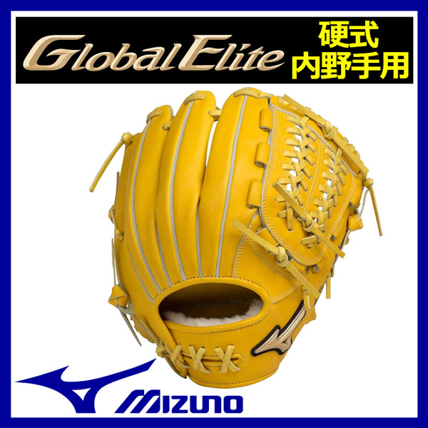 【30%OFF!】ミズノ【MIZUNO】【GLOBAL ELITE】グローバルエリート G gear ジーギア 硬式グラブ 内野手用 H3 トリプルX ポケット正面タイプ 1AJGH14433 47 ナチュラル 2017モデル (野球用品/グローブ/高校生/高校野球)
