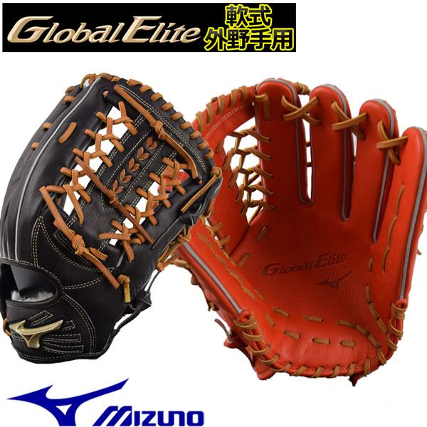 【2018年モデル】 ミズノ 【MIZUNO】 グローバルエリート 【GLOBAL ELITE】 H selection 02 軟式グラブ 外野手用 1AJGR18307 一般軟式野球 大人用 (野球用品/グローブ/握りやすい)