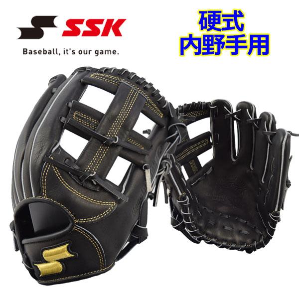 【51%OFF!】エスエスケイ【SSK】硬式野球用グラブ 内野手用 SMG06 90 2017年モデル (野球用品/高校野球/グローブ/握りやすい)