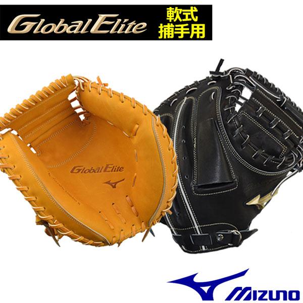 【2018 MODEL】 ミズノ 【MIZUNO】 【GLOBAL ELITE】 グローバルエリート ミット革命 軟式グラブ キャッチャーミット 捕手用 一般大人用 C-7型 1AJCR18300 (一般野球/野球用品/軟式グラブ/野球グローブ)