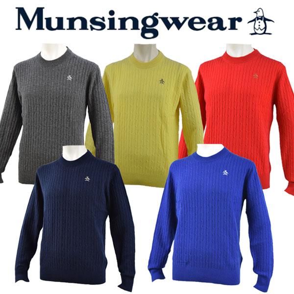 【42%OFF!】 マンシングウェア 【Munsingwear】 ゴルフ GOLF ゴルフセーター カシミヤセーター GWMK421 2017AW (メンズ/ゴルフウェア/ニットセーター/男性用プレゼント/父の日/ギフト)