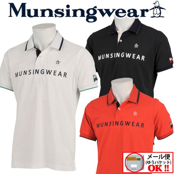 【1点までメール便可】 マンシングウェア 【Munsingwear】 ゴルフ GOLF 半袖シャツ ポロシャツ MGMNJA30 2019SS (メンズ/ゴルフウェア/吸汗速乾/紫外線UVカット/父の日ギフト/男性用プレゼント)