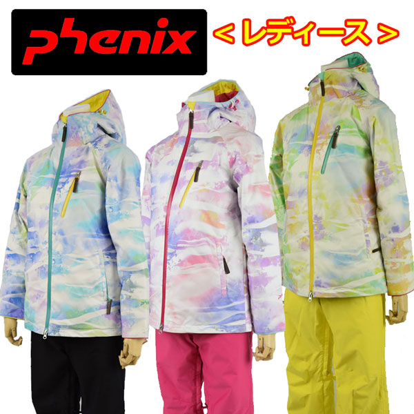 【クリアランスセール】【送料無料!】【55%OFF】 フェニックス 【PHENIX】 レディース スキーウェア 上下セット Bright Jacket PA482OT55 / Bright Waist Pants PA482OB55 【オススメ】(スキー用品/女性用/ウィメンズ/スキースーツ/ツーピース/暖かい)