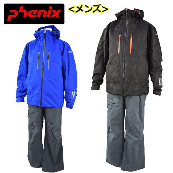 【送料無料!】 【お買い得!】 フェニックス 【PHENIX】 メンズ スキーウェア 上下セット Geometric Texture Two-Piece PS6722P31 (スキー用品/男性用/スキースーツ/ツーピース/耐水/暖かい)