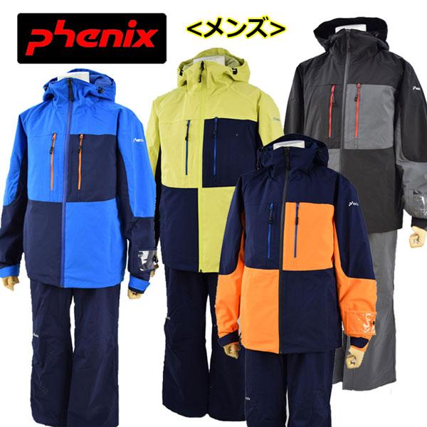 【30%OFF!】 フェニックス 【Phenix】 Mixed Snow Work Two-Piece スキーウェア 上下セット PS7722P31 UNISEX 2017-2018モデル (スキー用品/ユニセックス/メンズ/ユニセックス/男性用/スキースーツ/ツーピース/暖かい)