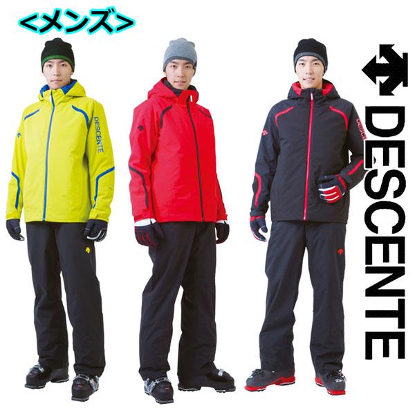 【42%OFF!】 デサント 【DESCENTE】 メンズ スキーウェア ジャケット / ラクシングパンツ 上下セット DRA7097F 2017-2018 (男性用/スキー用品/スキースーツ/ツーピース/ヒートナビ/暖かい) 【オススメ】