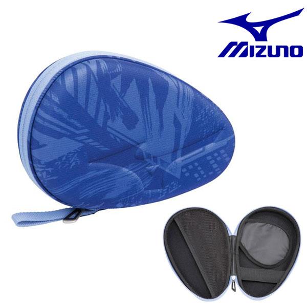 ラケットハードケース2 2本入れ 2021 春夏 ミズノ MIZUNO 卓球 部活動 ラケットケース 卓球用品 テーブルテニス 信憑 オススメ 正規品 昇華プリント 83JD0530