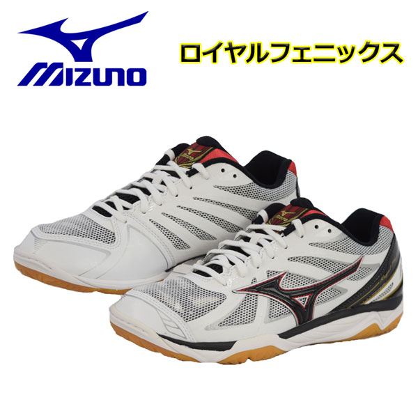 mizuno volleyball shoes for setters junior volleyball