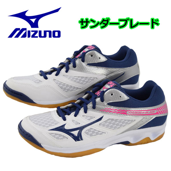 mizuno volleyball shoes 2018