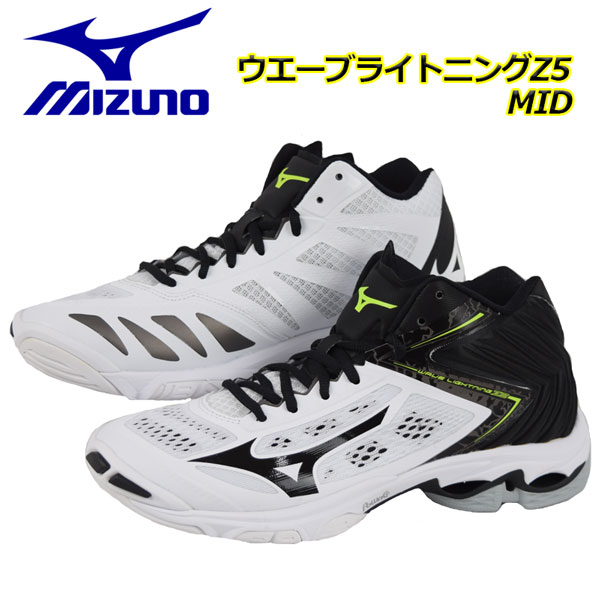 mizuno wave lightning z5 singapore watches