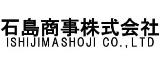 石島商事:購入後の修理もリーズナブルな価格で対応させていただきます。