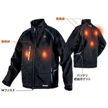 マキタ 充電式暖房ジャケット CJ205DZ サイズS~4L 本体のみ(バッテリ・バッテリホルダ・充電器別売)