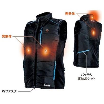 マキタ 充電式暖房ベスト CV202DZ サイズS~4L 本体のみ(バッテリ・バッテリホルダ・充電器別売)