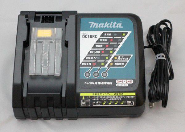 【数量限定】 マキタ 急速充電器 DC18RC 7.2V~18V対応
