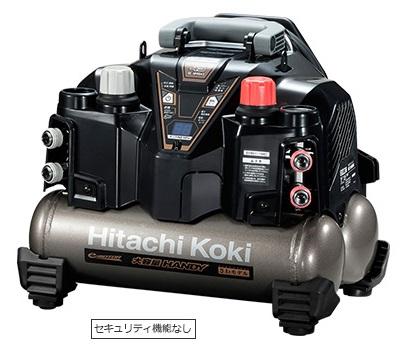 日立工機 高圧エアコンプレッサ EC1245H3(TN) セキュリティ機能なし