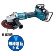 マキタ 180mm 充電式ディスクグラインダ 18V+18V→36V GA701DZ 本体のみ(バッテリ・充電器・ケース別売)