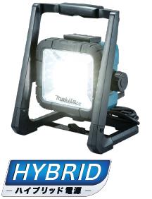 マキタ 充電式LEDスタンドライト ML805 14.4V/18V 本体のみ(バッテリ・充電器別売)