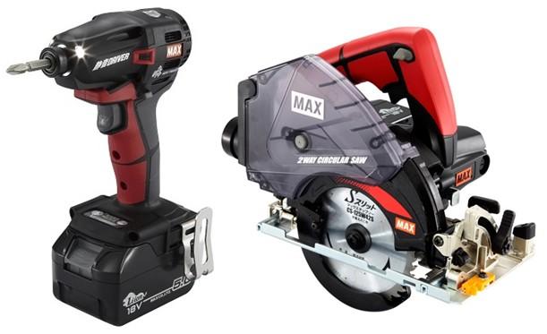 MAX マックス 18V 充電コンボセット 静音インパクトドライバ+丸のこ PJ-SD102-B2C/1850A + PJ-CS53CDP