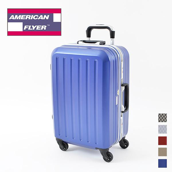 スーツケース キャリーケース キャリーバッグ AMERICAN FLYER 22421 サイレントプレミアムライト 32L 小型 1~2泊