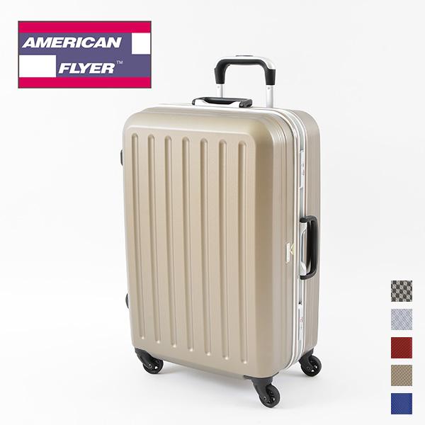スーツケース キャリーケース キャリーバッグ AMERICAN FLYER 22424 サイレントプレミアムライト 58L 中型 3~5泊